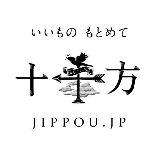 Gallery   十方 – Jippou –   ロゴ、店舗、WEBサイトデザイン