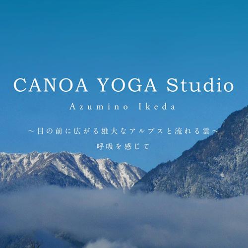 ヨガスタジオ CANOA YOGA